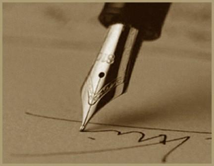 Регистрация прав собственности на недвижимое имущество