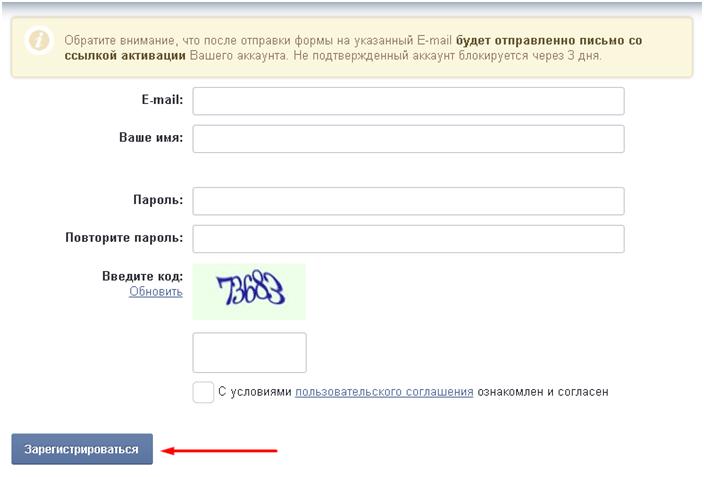 Регистрируемся на сайте Cataloxy