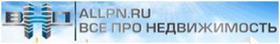 ALLPN.RU - недвижимость по всему миру