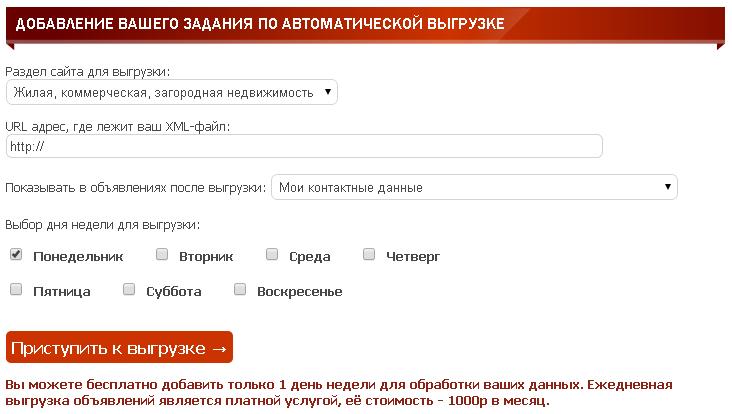 Регистрируемся на сайте ALLPN.RU